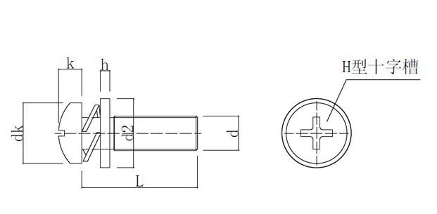 十字槽圆头组合螺丝尺寸图 十字盘头组合螺钉尺寸图 深圳市创固螺丝