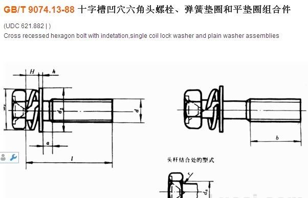 电路 电路图 电子 工程图 平面图 原理图 602_387